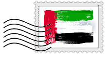 UAE flag stamp